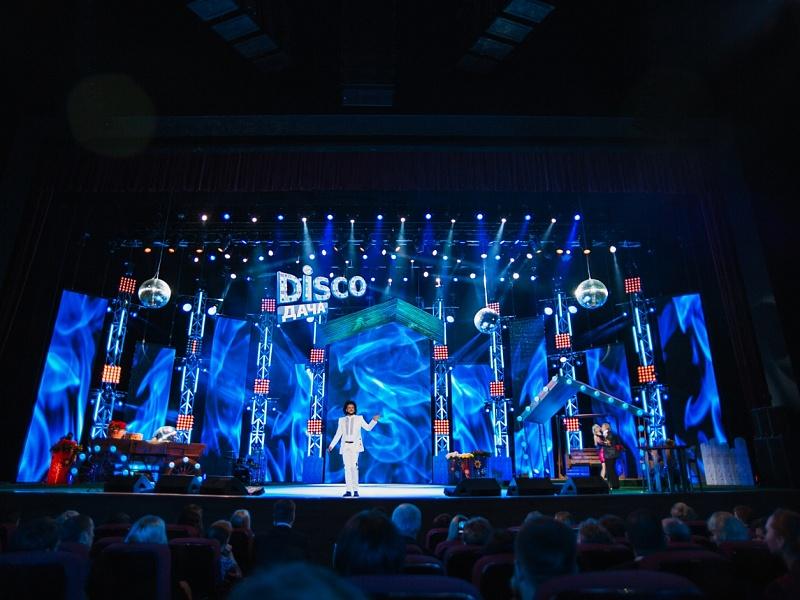 Филипп Киркоров. Фестиваль «Disco Дача 2015»