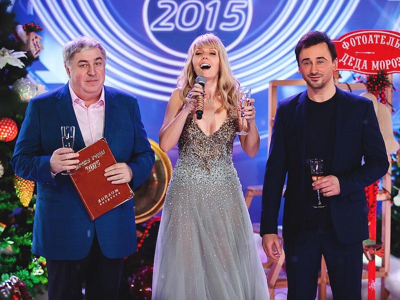 Михаил Гуцериев, Валерия, Сергей Ревтов. «Песня Года-2015»