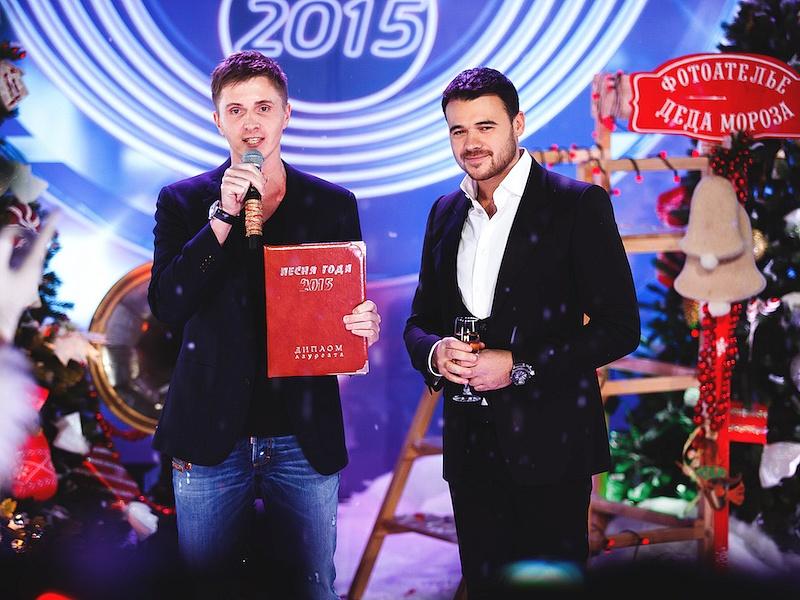 Emin. «Песня Года-2015»