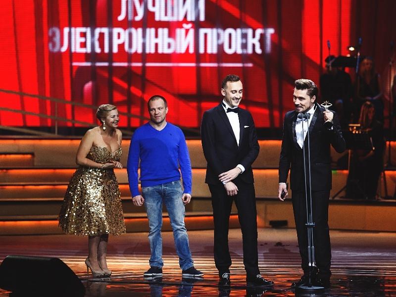 Дима Билан и Андрей Черный. РНМП-2015