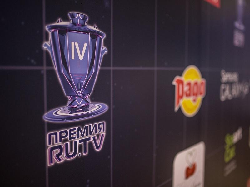 IV Русская музыкальная премия RU.TV