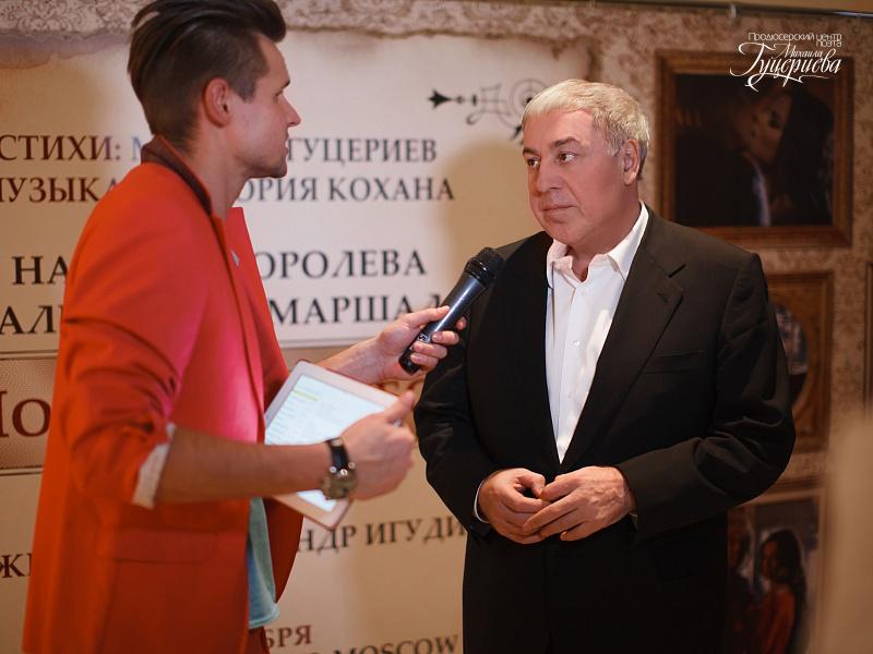 Михаил Гуцериев. Презентация клипа Н. Королевой и А. Маршала, 2014