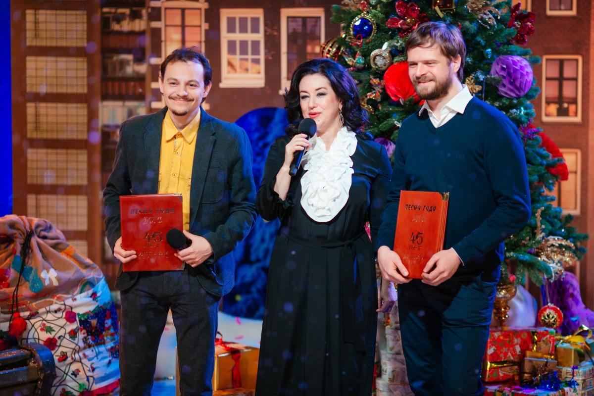Тамара Гвердцители, Л. Молочник, А. Золотарёв. «Песня Года-2016»