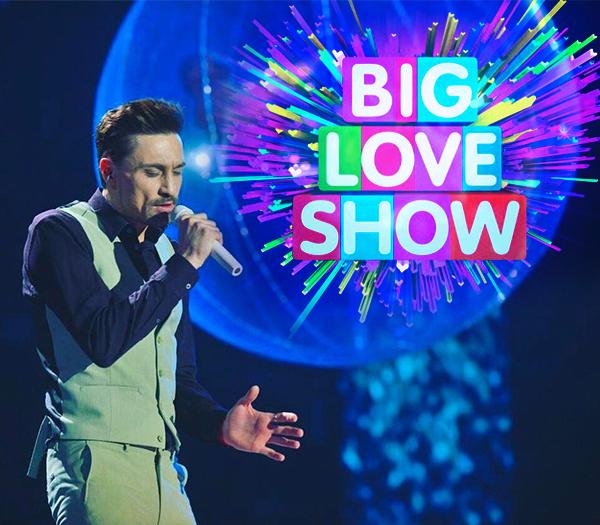 Дима Билан. Big Love Show - 2017