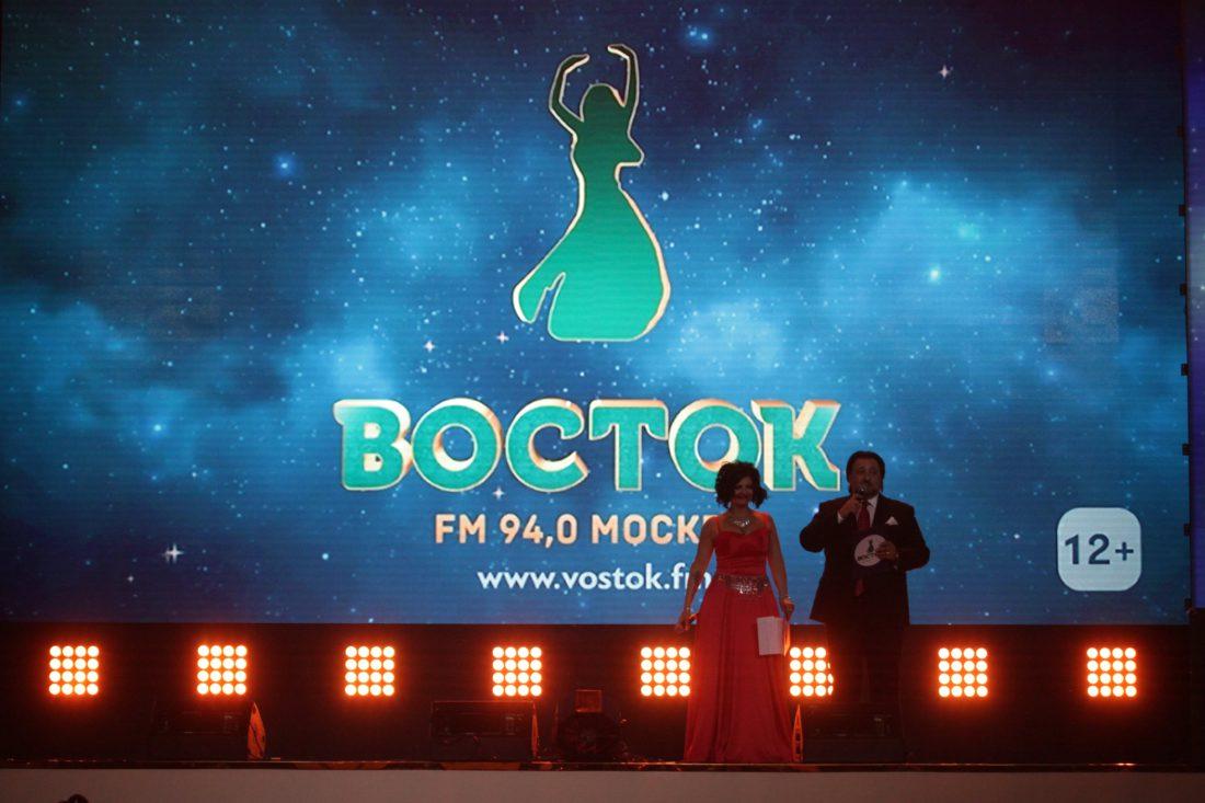 Звезды Восток ФМ - 2017