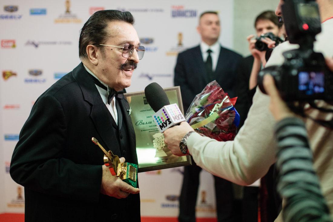 Вилли Токарев. «Шансон Года-2017»