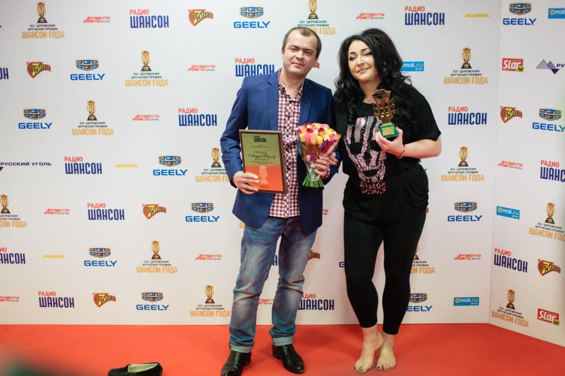 Лолита Милявская и Андрей Фролов. «Шансон Года-2017»
