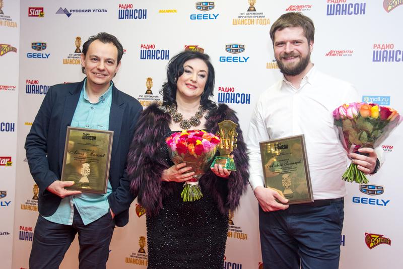 Тамара Гвердцители, Л. Молочник, А. Золотарёв. «Шансон Года-2017»