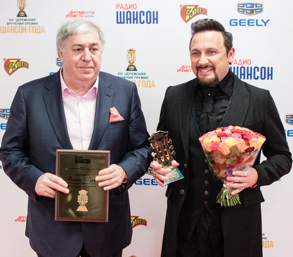 Михаил Гуцериев и Стас Михайлов. «Шансон Года-2017»