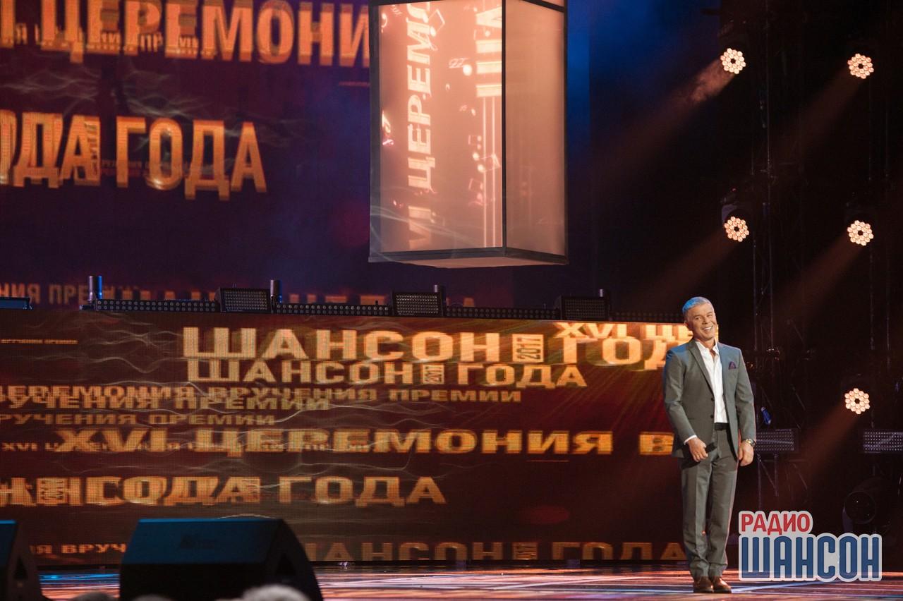Олег Газманов. «Шансон Года-2017»