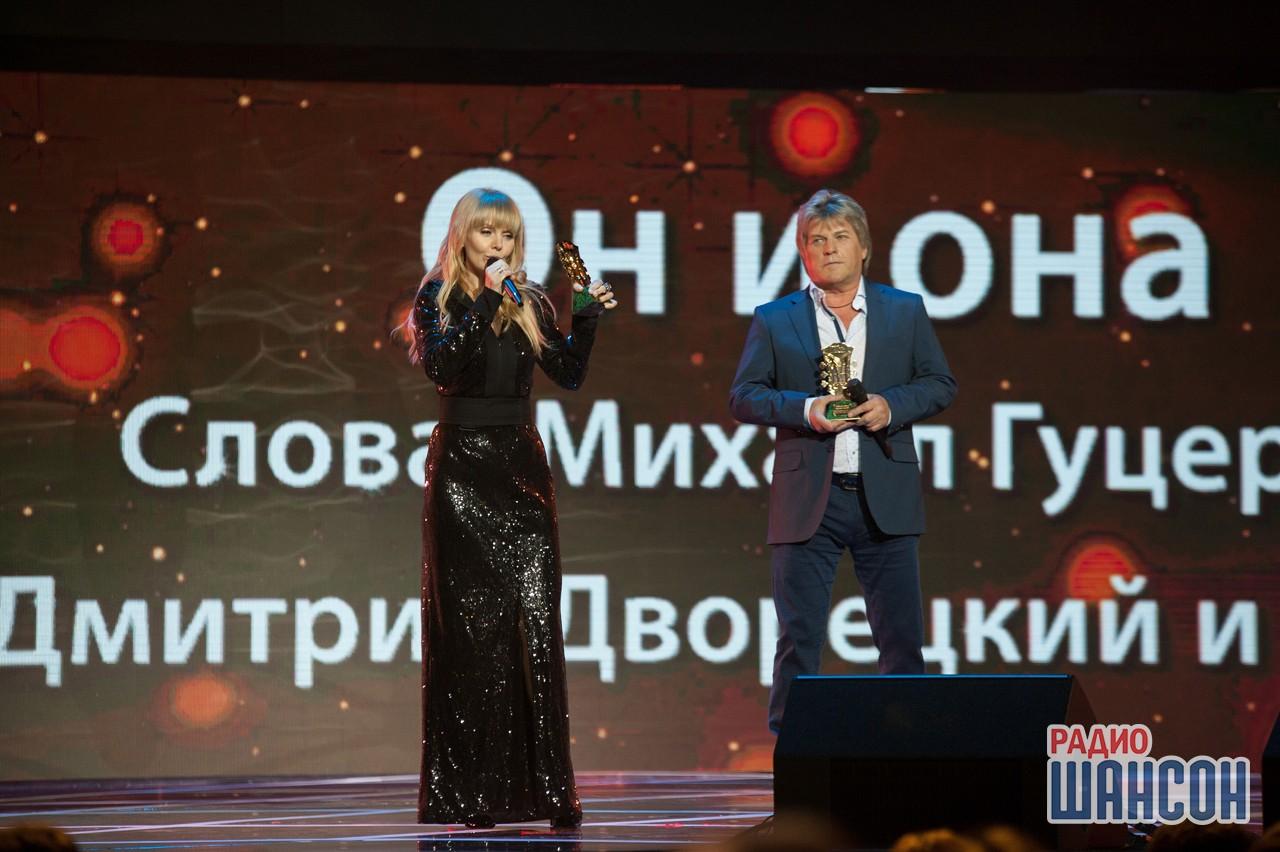 Валерия и Алексей Глызин. «Шансон Года-2017»