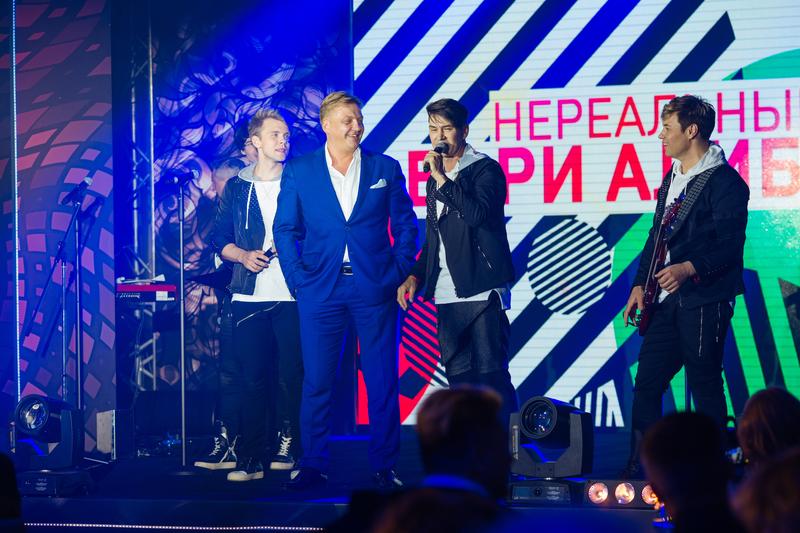 Группа На-На. Бари Алибасов. Юбилей 2017 год