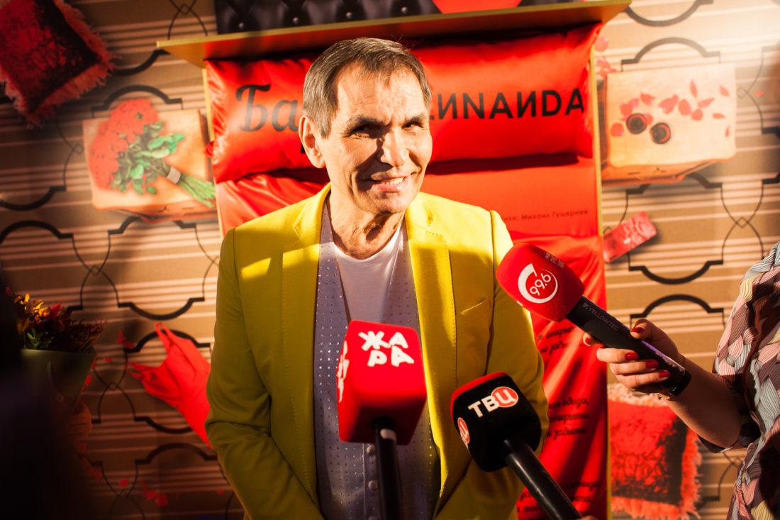 Бари Алибасов. Юбилей 2017 год