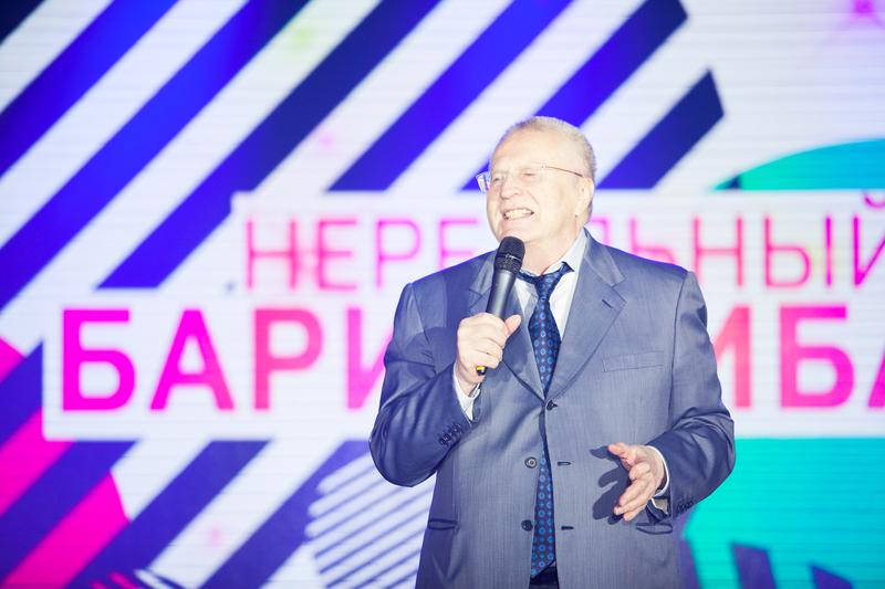 Владимир Жириновский. Бари Алибасов. Юбилей 2017 год