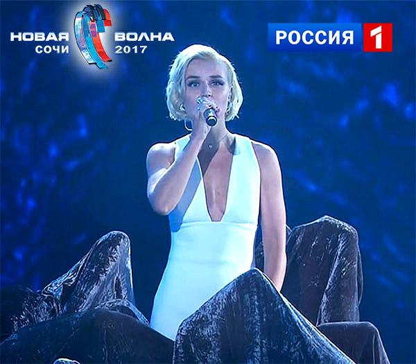 """Полина Гагарина. """"Новая волна-2017"""""""