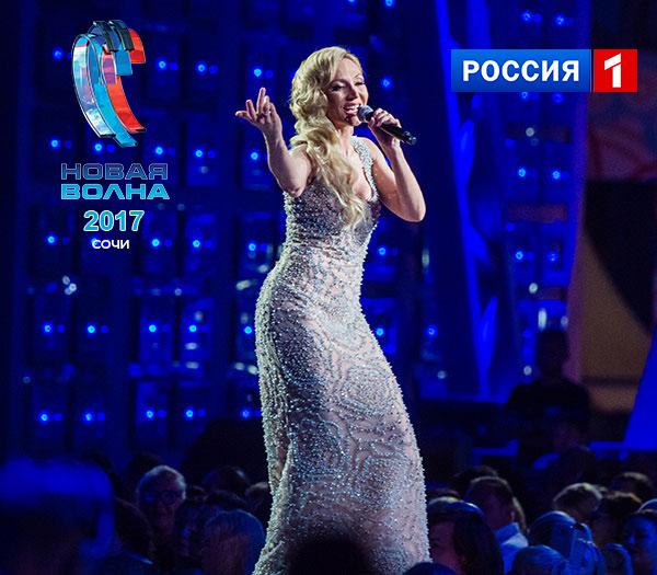 ОРБАКАЙТЕ НА НОВОЙ ВОЛНЕ2017 ПЕСНЯ СКАЧАТЬ БЕСПЛАТНО