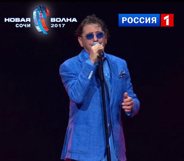 """Григорий Лепс. """"Новая волна-2017"""""""