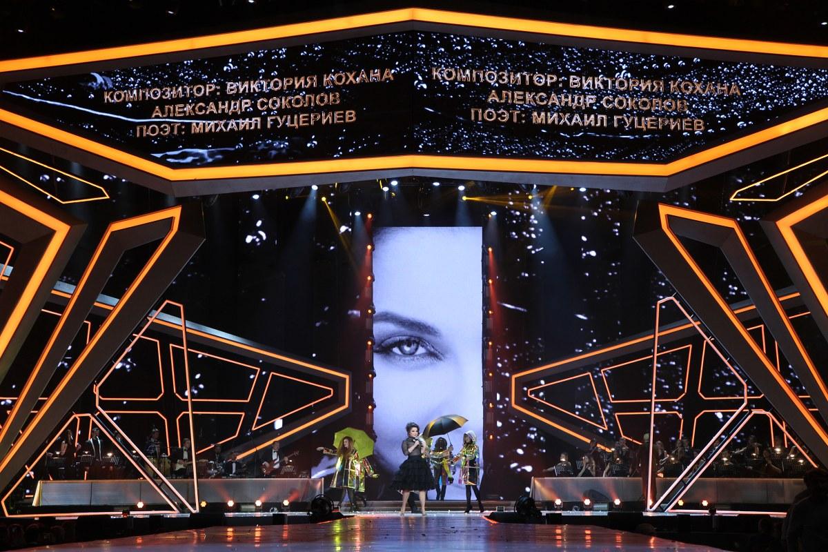 Наташа Королёва. «Песня Года-2017»